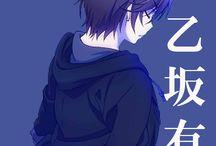 Anime Boy | Korigengi