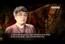 History-Mythology