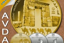 Holy Land Mint /  Holy Land Mint coins distributed by EMK / Münzen der Holy Land Mint im Angebot bei EMK
