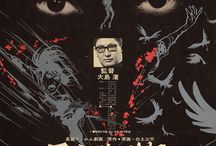 Poster / by Kai Hsu