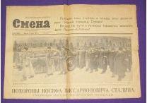 Книги газеты документы