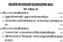 H.S. Previous Year Question Paper