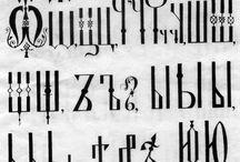ikony liternictwo/ caligraphy