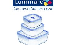 קופסאות LUMINARC PUREBOX