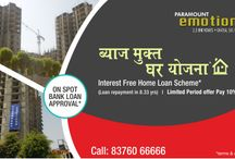 2/3BHK Apartments / Paramount Emotions with 2, 3 bedroom apartments is set to realize your housing demands in Noida Extension. The apartment's rooms are spacious enough to give you enough breathing space. The housing society is full of amenities. http://goo.gl/ecG0yi