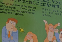 Funny Japanese Signs