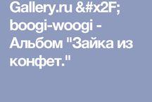 Gallery ru