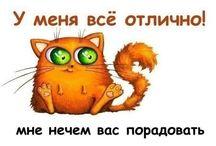 Приколы На Русском