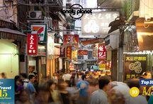 Best in Travel 2015: Top 10 Regioni / La classifica delle regioni da visitare nel 2015 secondo Lonely Planet
