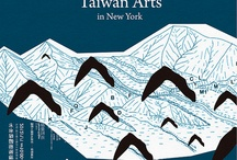 台湾のグラフィック