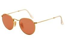 Fashion / Fashion items that I love/ I wish to buy/ I admire...