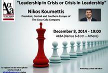 Nikos Koumettis - Leadership in Crisis or Crisis in Leadership / Nikos Koumettis - Leadership in Crisis or Crisis in Leadership