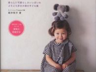 Japanese pattern books
