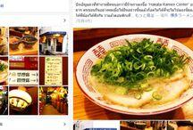 "Filled with Thailand's Latest Tourist Information! ""gogo japan"" / http://www.jnize.com/en/article/100000085/"