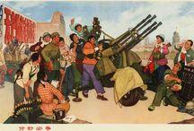 Китайские плакаты 1960-х - 1970-х гг