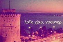 Greece♡