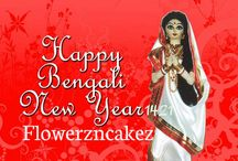 Bengali New Year (Pôhela Boishakh) / Flowerzncakez wishes Bengali New Year (Bengali: পহেলা বৈশাখ, Pôhela Boishakh; Bengali: নববর্ষ, Nôbôbôrshô), occurring on 14 April or 15 April, is the first day of the Bengali calendar.The holiday is celebrated in both Bangladesh and the Indian state of West Bengal.