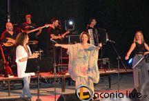 Συναυλία Βιτάλη - Γλυκερία στο Σαϊνοπούλειο Αμφιθέατρο 2015 / Συναυλία Βιτάλη - Γλυκερία στο Σαϊνοπούλειο Αμφιθέατρο 2015
