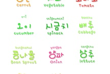 Hangul :333