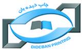 didebanprinting.com
