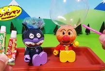 チカバルーン(風船)でアンパンマン アニメ❤おもちゃ Anpanman toys