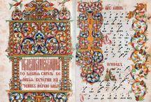 Russian ornament & Guslitskaya painting