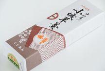 佐賀県のお土産  Saga prefecture / 佐賀の美味しいお土産を集めています!