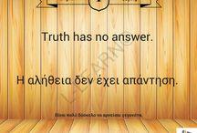 Ξένες παροιμίες / Ξένες παροιμίες που μέσα σε λίγες λέξεις συμπηκνώνουν  ... μεγάλες αλήθειες.  #παροιμίες #Αγγλικά #Ελληνικά