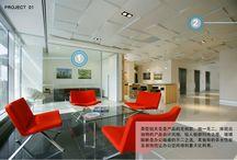 Prance Aluminum Ceiling System / Aluminum Ceiling tiles, Ceiling Design, Aluminum Ceiling Design