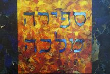 Hebrew Name Art by Nishima / Custom Hebrew name is a wonderful and meaningful gift for a new baby, a bar/bat mitzvah, a new convert to Judaism. Artwork is built from raised wood and torn paper letters on canvas gyclee print, stretched and framed with hand-stained wood.  *made to order * ready to hang * choose from dozens of designs * sized to fit names * original art by Nishima * stretched canvas * letters are laser cut from wood and torn paper collage * archival print * hand-built frame
