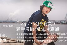 WORKS / Photographer Funny!!Hirai Keisuke's work.