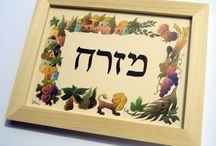 Mizrach Signs / AMizrach sign has always been found in almost any traditional Jewish home fixed on the eastern wall as a reminder of the direction of Jerusalem. Mizrach is the Hebrew word for East, and when a Jew prays, he or she is supposed to face Jerusalem and the Temple Mount. See our Mizrach sign models at:  http://smallsigns.net/en/our-products/judaica-gifts/mizrach-signs/
