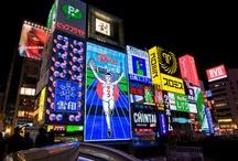 Osaka Sign View
