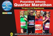 3. Τέταρτο (1/4) Μαραθώνιος - Poseidon Athens Quarter Marathon / Τέταρτο (1/4) Μαραθώνιος - Poseidon Athens Quarter Marathon