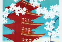 私の日本語のルーツに戻る / back to my roots / Things that remind me of my Japan Fam.