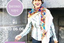 петербурженка / реклама услуг в городе Санкт-Петербурге для  бедных слоев населения