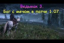 Denius22 - Обзоры и прохождения игр. / Здесь я размещаю видео с моего Yuoutube канала. Пишите комментарии, ставьте лайки и подписывайтесь на канал)