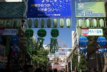2011 平塚 七夕祭り / 7月10日に撮りに行きました。  今回は、3月に東日本大震災があったので、震災関連の七夕飾りや短冊が多かったように思います。 (YouTube: http://youtu.be/RC0Fyazg4Ok )