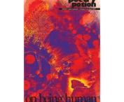 Poetry Potion print quarterly
