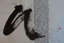 Моя каллиграфия