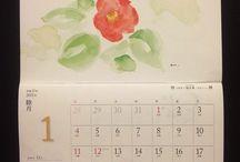 媛女書(をとめがき)カレンダー / 媛女書(をとめがき)シリーズ作品と、お花の水彩と、コラボ商品です