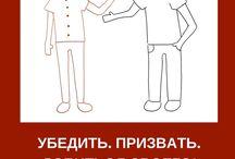 Книги Андрея Донских