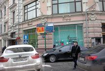 Мясницкая улица / Мы каждый день на работу, по делам или по другим причинам проходим по Мясницкой улице - одной  из достопримечательностей Москвы. Мы очень любим Мясницкую и будем сохранять ее историю в фотографиях.