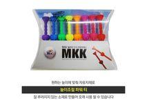 MKK Height adjustment power golf tee