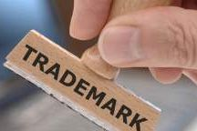 Additional Requirements of trademark
