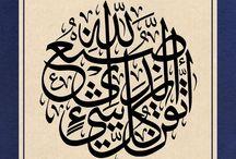 Calligraphy I like