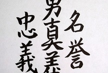 Tattoos - Bushido / Samurai / Geisha / Warrior / Fallen Angels