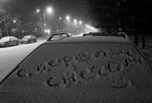 photo winter / photo winter