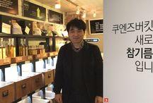 김복동여사_프로젝트_2015