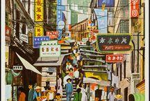 Vintage Hong kong